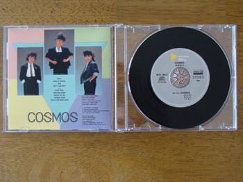 20151010_cosmos_cd2